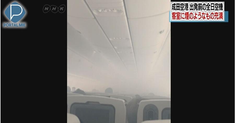 &nbspCabine de avião da ANA é tomada por fumaça