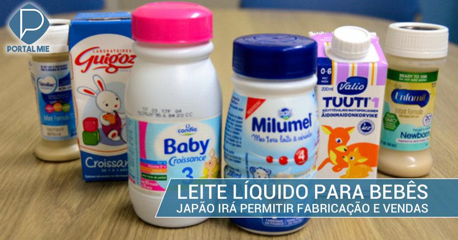 &nbspGoverno japonês permitirá venda de leite 'líquido' para substituir o materno