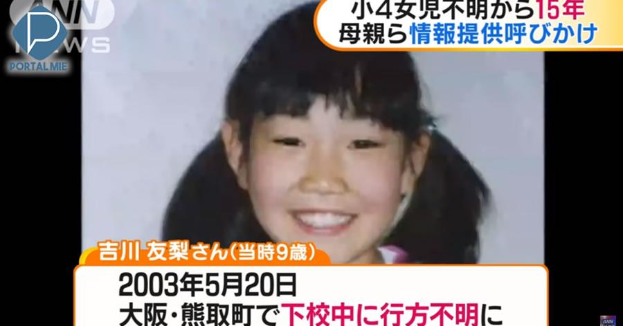 &nbspPolícia de Osaka pede ajuda para encontrar menina desaparecida há 15 anos