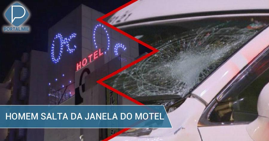 &nbspHomem se joga do motel e cai sobre carro da patrulha