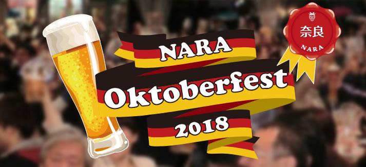 &nbspNara Oktoberfest 2018, mais uma edição do famoso festival da cerveja