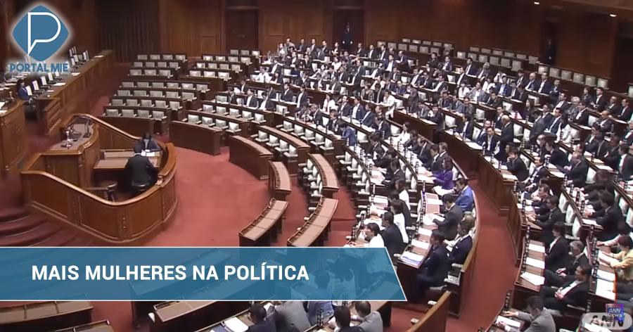 &nbspJapão aprova lei para ter mais mulheres na política