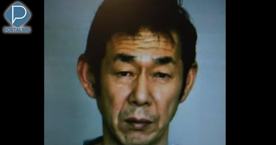&nbspPreso internado foge do hospital em Aichi