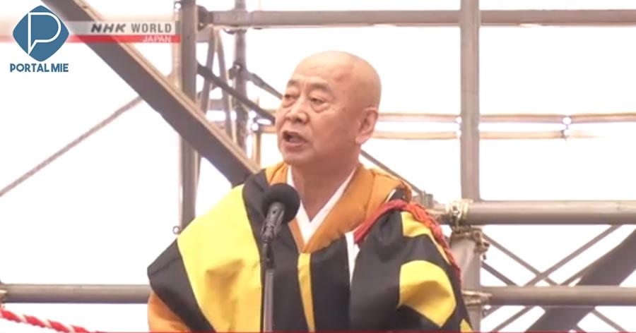 &nbspSacerdote de templo em Nara pede demissão após affair