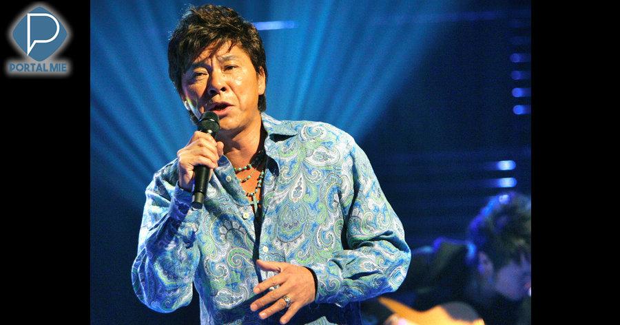&nbspAstro da música Hideki Saijo morreu em Yokohama