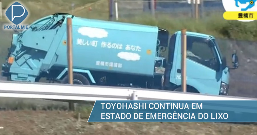 &nbspLixo de Toyohashi: medida provisória
