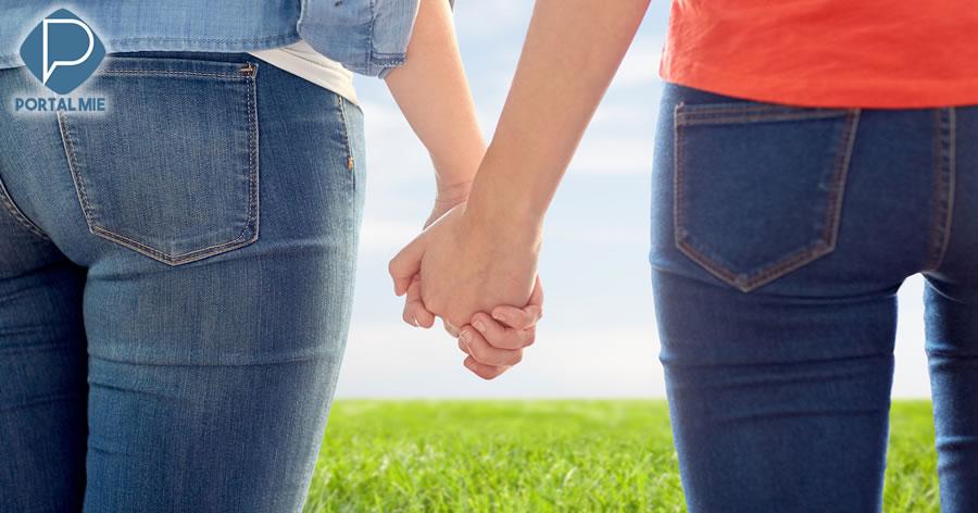 &nbspNakano em Tóquio também reconhecerá uniões entre pessoas do mesmo sexo
