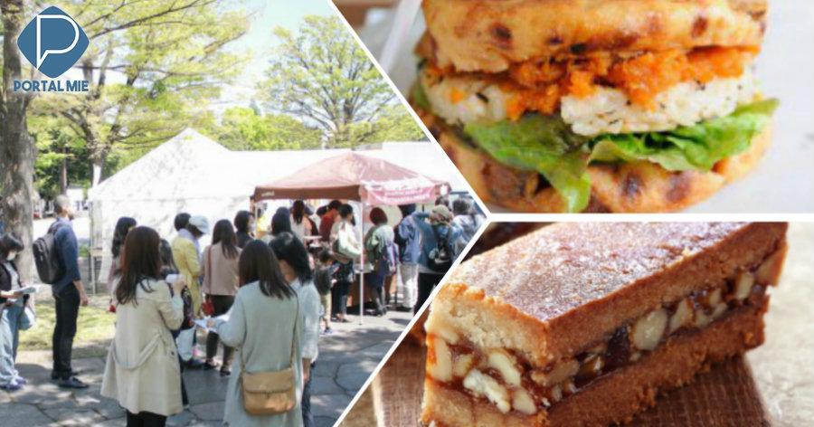 &nbspVegefes: festival vegano em Nagoia