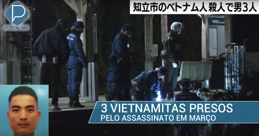 &nbspVietnamita assassinado na estação de trem: 3 presos