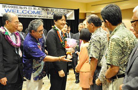 &nbspCasal de príncipes do Japão na Convenção dos Nikkeis
