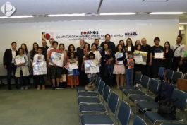&nbspCerimônia de Premiações do Consulado de Nagoya