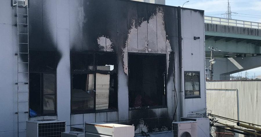 &nbspAcademia brasileira é destruída pelo fogo