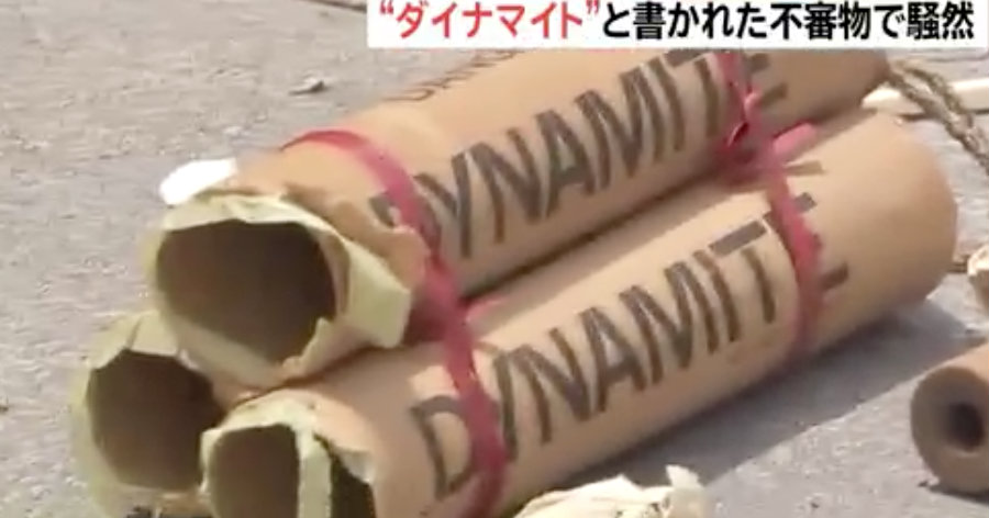&nbspColetor descobre lixo com escrita 'dinamite' em inglês