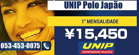 UNIP Polo Japão