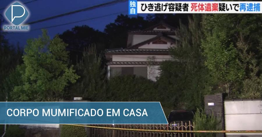&nbspPolícia encontra corpo mumificado na casa do homem preso