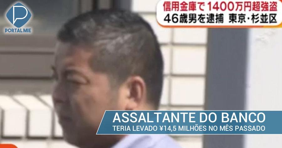 &nbspPolícia encontra homem que assaltou banco em Tóquio