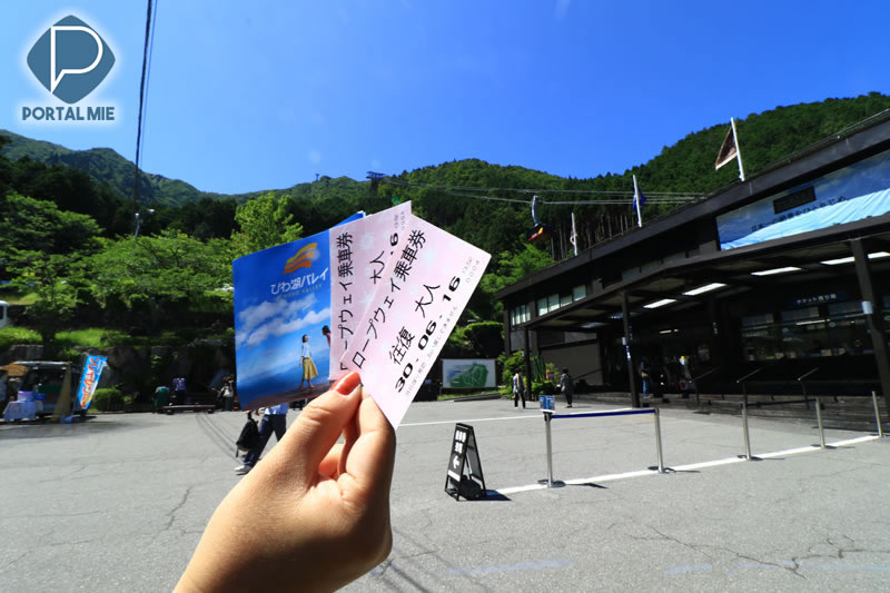 &nbspBiwako Terrace: vistas magníficas em um dos melhores cenários no Japão