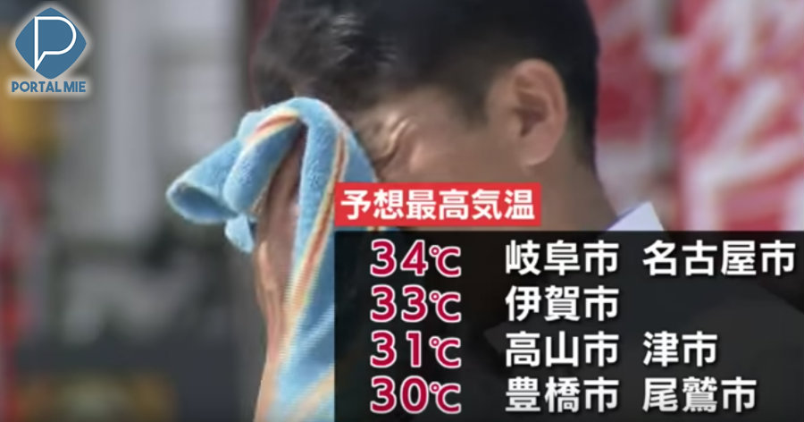 &nbspCopa do Mundo e calor no Japão
