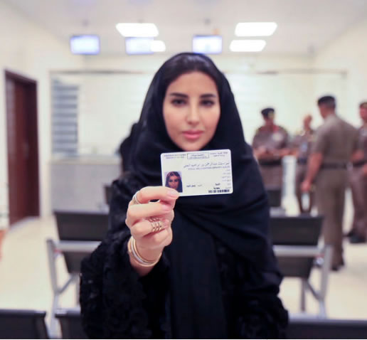 &nbspArábia Saudita começa a entregar primeiras carteiras de motorista para mulheres