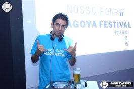 Night Café&nbspForró Nagoya Fest no Night Café