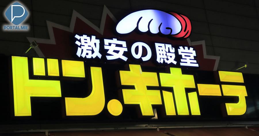 &nbspDon Quijote baterá meta de vendas de ¥1 trilhão antes do previsto