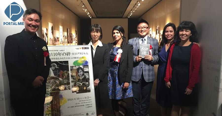 &nbspExposição '110 anos de vínculos humanos: os brasileiros no Japão'