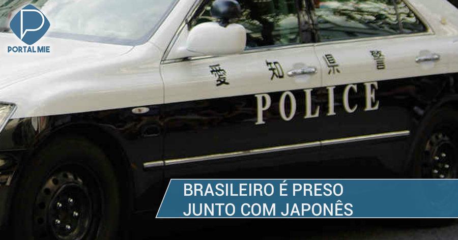 &nbspGolpe do filho: 2 menores presos, um brasileiro