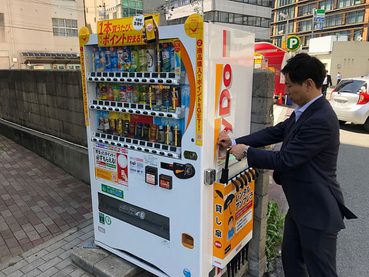 &nbspEmpresa expande rede de máquinas de venda automática com guarda-chuvas gratuitos
