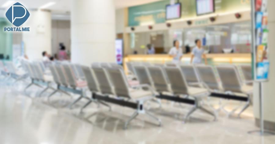 &nbspJapão negará entrada de turistas estrangeiros com histórico de dívidas em hospitais