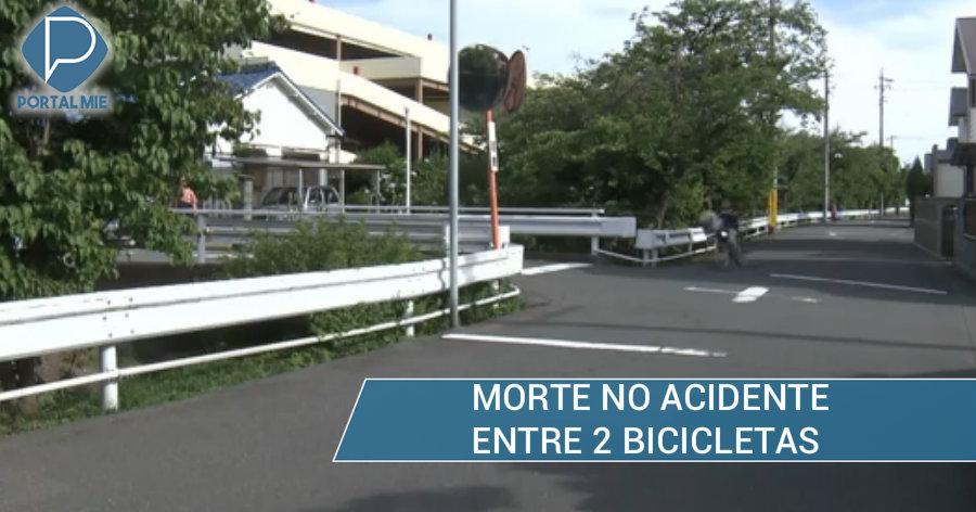 &nbspAcidente fatal entre duas bicicletas