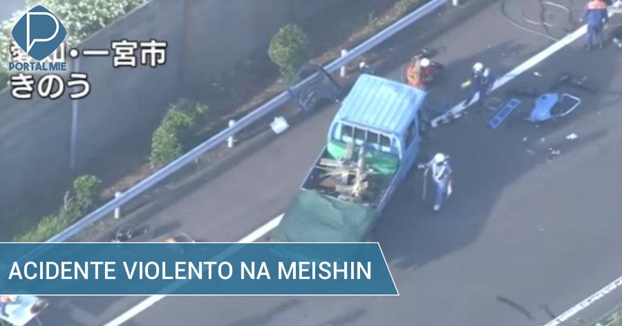 &nbspEngavetamento e morte na Meishin