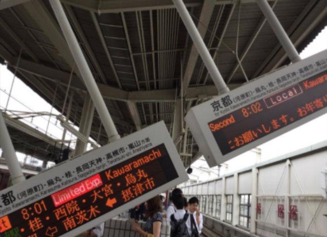 &nbspForte terremoto em Kansai, com epicentro no norte de Osaka