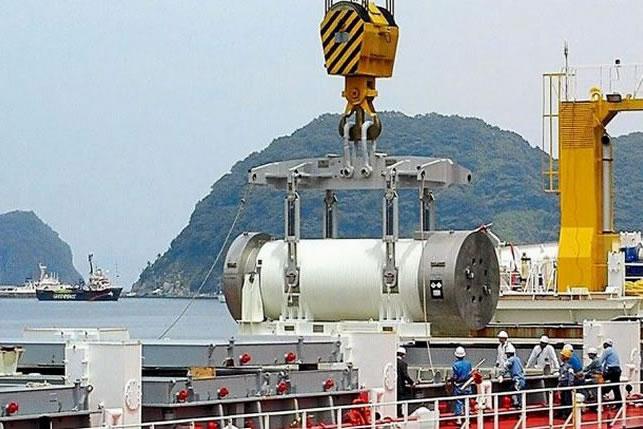 &nbspEUA pedem ao Japão que reduza suas altas reservas de plutônio