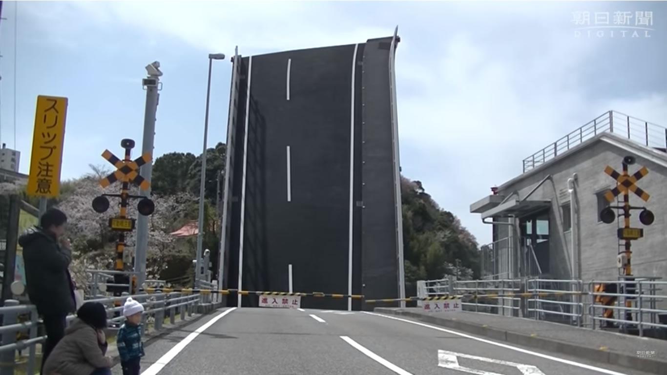 &nbspTei-ko Kadobashi: a 'ponte que levanta' atrai visitantes curiosos