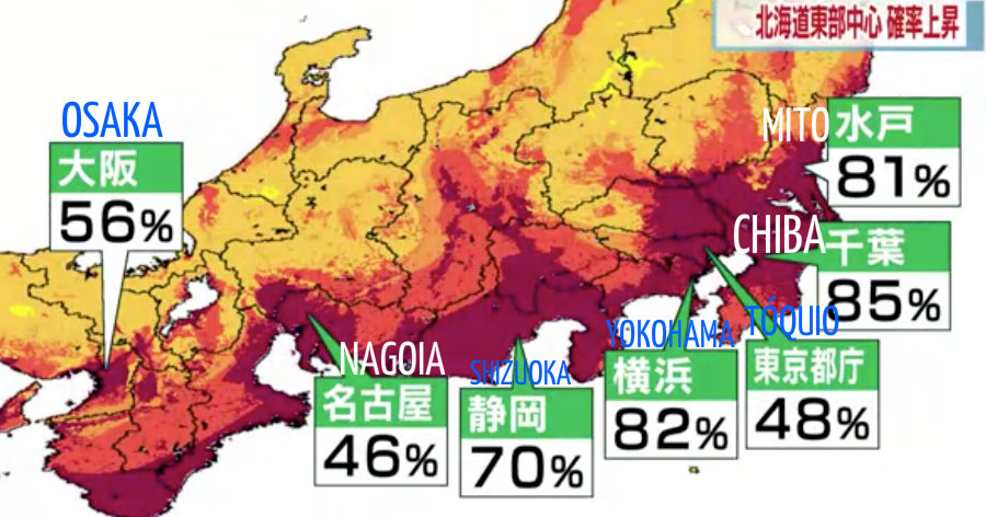 &nbspProbabilidades de terremoto com intensidade superior a 6 dentro de 30 anos