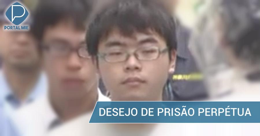 &nbsp'Queria pegar prisão perpétua' disse homem do ataque no shinkansen