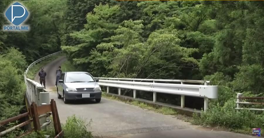 &nbspDois homens presos em conexão com o abandono de corpo em montanha de Shizuoka