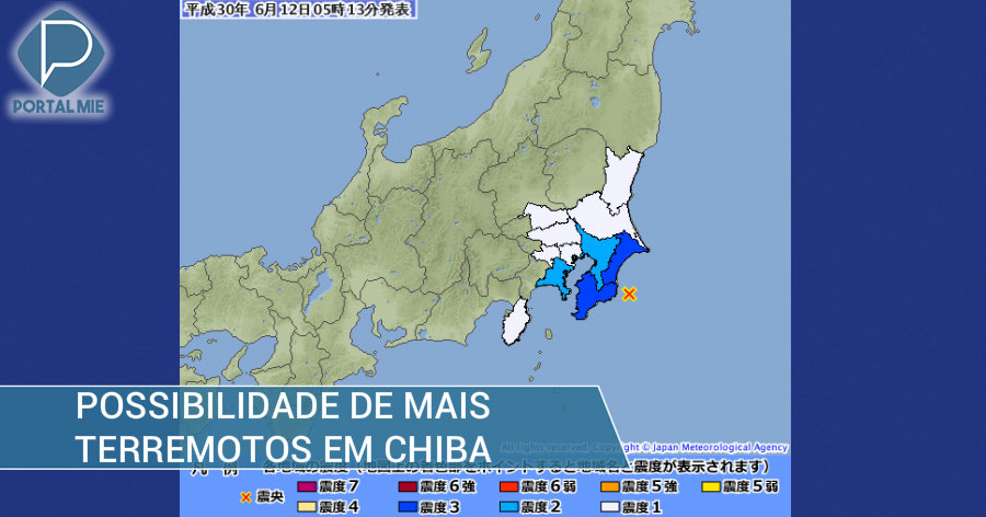 &nbspPossibilidade de novos terremotos em Chiba