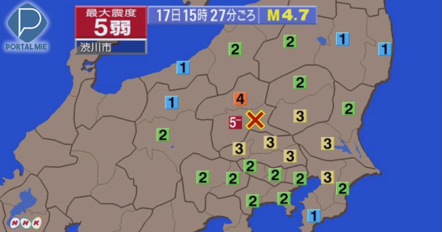 &nbspTerremoto em Gunma: intensidade sísmica 5
