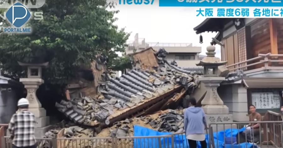 &nbspTerremoto de Osaka fez fábricas e estabelecimentos suspenderem operações