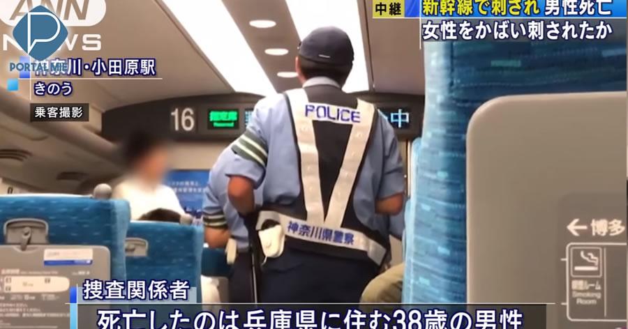 &nbspHomem com faca ataca passageiros dentro de trem-bala
