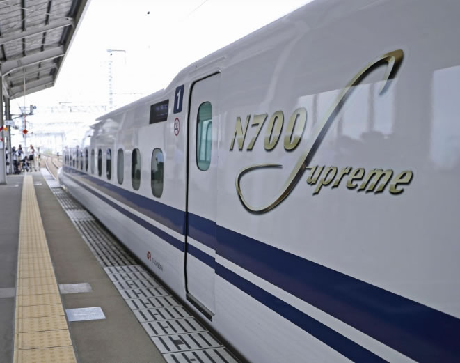 &nbspJR Central apresenta modelo do trem-bala 'Supremo'