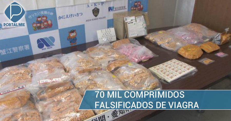 &nbspPrisão de estrangeiro: 70 mil comprimidos falsificados de Viagra