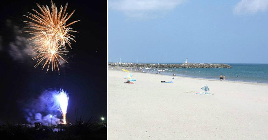 &nbspSagara Sun Beach em Shizuoka