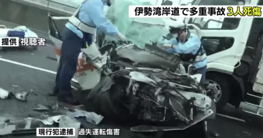 &nbspAcidente fatal na via expressa em Aichi