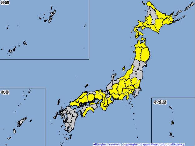 &nbspCalor histórico no Japão com temperaturas acima de 40℃