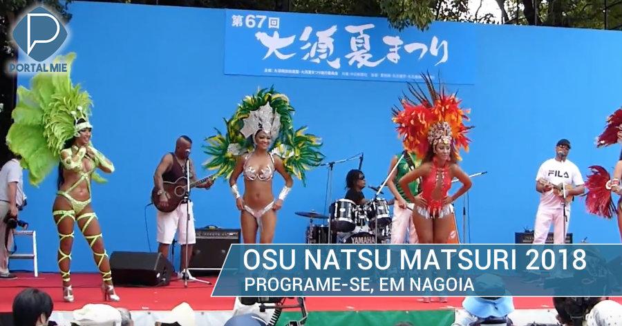 &nbspCarnaval, cosplay, taiko e fogos no Osu Matsuri