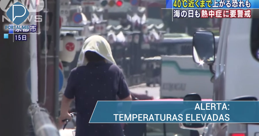 &nbspAlerta para altas temperaturas de quase 40ºC