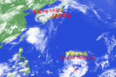 &nbspSerá un nuevo tifón, el de número 8?