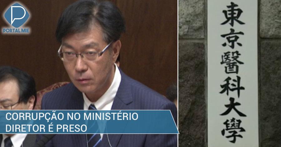 &nbspDiretor do Ministério da Educação do Japão preso por corrupção